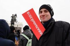 奥勒尔号,俄罗斯, 2018年1月28日:支持亚历克斯的竞选抗议 库存图片