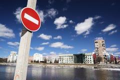 奥勒尔号,俄罗斯, 2018年4月07日:洪水在镇里 水位高和中止 免版税库存照片