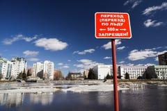 奥勒尔号,俄罗斯, 2018年4月07日:洪水在镇里 水位高和标志 免版税库存照片
