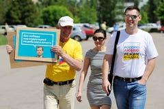 奥勒尔号,俄罗斯, 2017年6月12日:俄罗斯抗议 微笑的人机智 库存照片