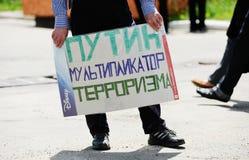 奥勒尔号,俄罗斯, 2017年6月12日:俄罗斯抗议 有ag横幅的人 免版税库存图片