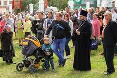 奥勒尔号,俄罗斯- 2015年9月13日:东正教家庭天 C 免版税库存照片