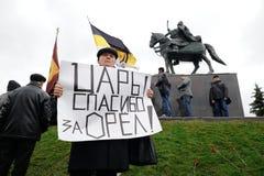 奥勒尔号,俄罗斯- 2016年10月14日:开放伊凡四世的纪念碑 免版税库存照片