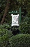 奥古斯塔全国高尔夫俱乐部 库存图片