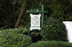 奥古斯塔全国高尔夫俱乐部 免版税图库摄影