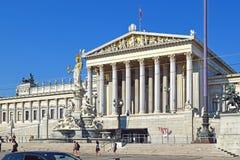 奥地利奥地利大厦议会维也纳 免版税库存图片