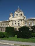 奥地利维也纳 免版税库存照片