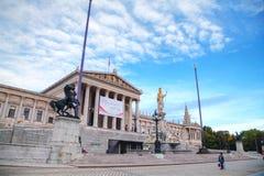 奥地利议会大厦(Hohes Haus)在维也纳及早的 免版税库存图片