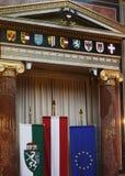 奥地利议会-维也纳 免版税库存图片