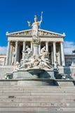 奥地利议会 免版税库存照片