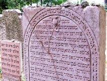 奥地利,维也纳,犹太公墓 免版税库存照片