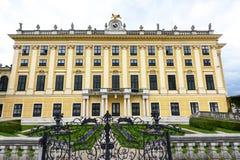 奥地利,维也纳- 2016年5月14日:照片视图 库存照片