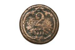 奥地利-匈牙利帝国2赫勒硬币 免版税库存图片