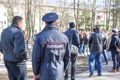 奥布宁斯克,俄罗斯- 2017年3月26日:反对腐败的纠察队员 库存图片