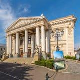 奥拉迪亚-罗马尼亚的城市剧院 库存照片