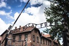 奥斯威辛,波兰- 2017年7月11日;博物馆奥斯威辛-浩劫 免版税库存照片