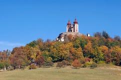 奥斯特拉亚火山vrch的, Banska Stiavnica受难象 图库摄影
