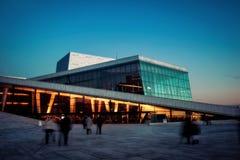奥斯陆从边路的歌剧院 免版税库存照片