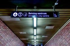 奥斯陆地铁系统 库存照片