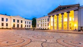 奥斯陆大学 免版税图库摄影