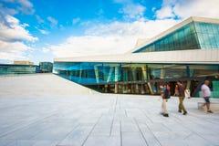 奥斯陆歌剧院是挪威人的家 库存照片