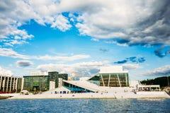 奥斯陆歌剧院是挪威人的家 库存图片