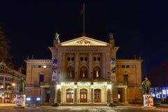 奥斯陆,挪威国家戏院  库存照片