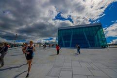 奥斯陆,挪威- 2015年7月8日, :走在 免版税图库摄影