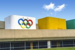 奥林匹克体育场广场 免版税图库摄影