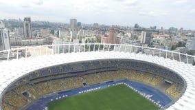 奥林匹克体育场的鸟瞰图在基辅,乌克兰