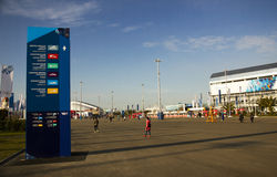 奥林匹克公园在索契 免版税图库摄影