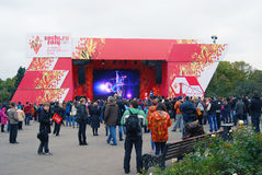奥林匹克圣火的中转在莫斯科 免版税图库摄影