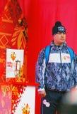 奥林匹克圣火的中转在莫斯科 免版税库存图片