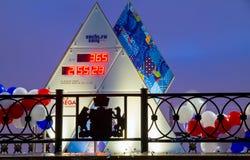 奥林匹克时钟 免版税库存照片