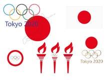 奥林匹克2020年 向量例证