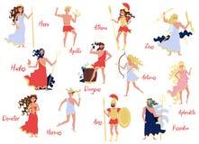 奥林山希腊神设置了, Hera, Dionysus,宙斯, Demetra,赫姆斯,阿瑞斯, Artemis,美之女神,波塞冬,古希腊神话 向量例证