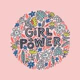 女孩力量例证 免版税库存照片