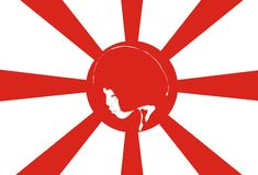 女孩日本 免版税图库摄影