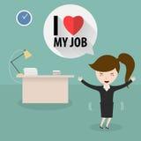 女实业家爱她的工作 向量例证