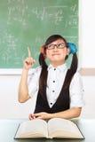 女性书呆子学员 免版税库存照片