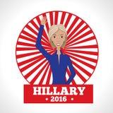 女性政治候选人 向量例证