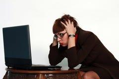 女性重点 免版税库存照片