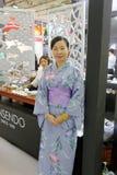 女性雇员穿戴和服 图库摄影