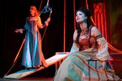 女演员音乐会的Polina Rostova 免版税库存照片