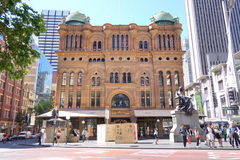 女王维多利亚大厦(QVB)在悉尼 库存照片