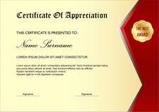 奶油色红色简单的证明/文凭奖模板, 免版税库存照片
