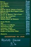 好法国的菜单 库存照片