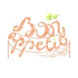 好的妙语Appetit手字法 在白色的橙色文本 免版税库存图片