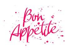 好的妙语Appetit 字法和书法 图库摄影