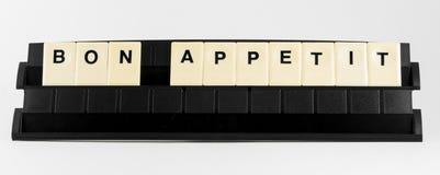 好的妙语Appetit 免版税库存图片